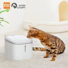 Generic <b>Xiaomi Kitten Puppy</b> Pet Water Dispenser Fountain Automatic
