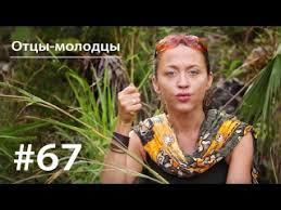Видеозаписи Всё как у зверей / <b>Евгения Тимонова</b> | ВКонтакте