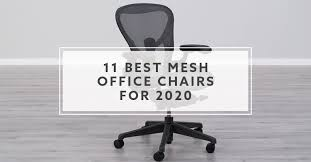 11 Best <b>Mesh Office Chairs</b> for 2020 (Reviews / Ratings)