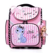 рюкзаки: лучшие изображения (51) | Рюкзак, Школьная сумка и ...