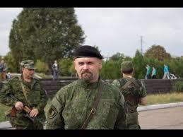 اوكرانيا - مقتل قائد كبير للمتمردين في شرق البلاد