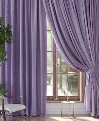Лирвон (<b>фиолетовый</b>) - Чижик