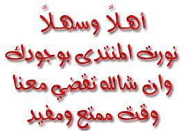 منى المالكي/ الملوك يرحبون بك Images?q=tbn:ANd9GcTwoXcOiLu5RonQIMlY8ZWBrAdU5Qc3ahX30hsxlJX72t_HiDxI