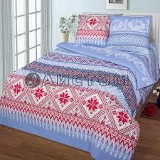 <b>Комплект постельного</b> белья <b>Орнамент</b> размер <b>Евро</b>, коллекция ...