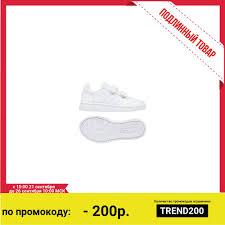 <b>Кроссовки</b> Adidas <b>HOOPS 2.0 CMF</b> C F35895| | | АлиЭкспресс