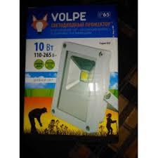 <b>Прожектор Volpe Светодиодный</b> ULF-Q508 | Отзывы покупателей
