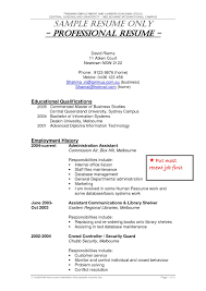 sample resume for entry level security guard bio data maker sample resume for entry level security guard security guard resume sample career enter security guard resume