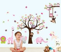 diy lion wall stickers removable stickers wallpaper nursery room decor art decals