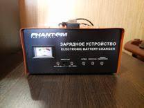 <b>зарядное устройство</b> - Транспорт в Новосибирской области ...
