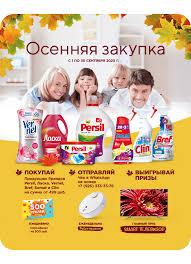 <b>Мешки для мусора</b> - купить в интернет-магазине Улыбка радуги.