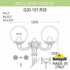 Уличный <b>светильник FUMAGALLI RICU OFIR</b>/G300 2L. G30.157 ...