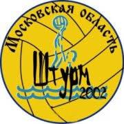 "Водно-спортивный клуб ""Штурм 2002"" <b>ha</b>... - Водно-спортивный ..."