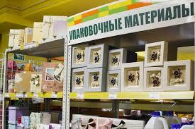 МФ <b>Поиск</b>, <b>товары для праздника</b>, ул. Маршала Чуйкова, 7, корп ...