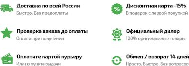 <b>Набор масок</b> foto party, 11 шт. | <b>Melompo</b> | Купить в Москве, СПб и ...