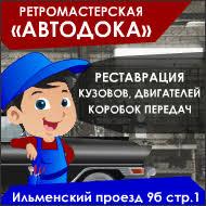 Объявления о продаже <b>ретро автомобилей</b>, продажа <b>ретро авто</b> ...