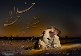 Image result for ‫تصاویر زیبا‬‎