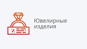 Товары Комиссионный магазин «Аврора» Йошкар-Ола – 484 ...