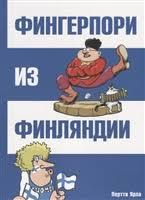 Издательство Комфедерация | Купить книги в интернет ...
