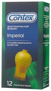 <b>Презервативы Contex Imperial</b> — купить по выгодной цене на ...