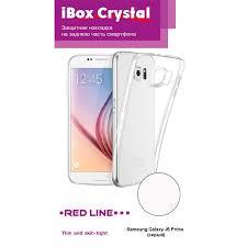 Купить <b>Чехол iBox для Samsung</b> Galaxy J5 Prime Gray ...