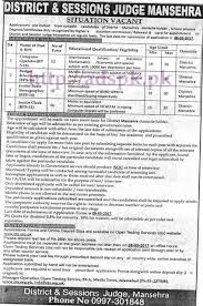 ots new jobs district sessions judge mansehra jobs written ots new jobs district sessions judge mansehra 2017 jobs written test syllabus mcqs papers for computer operator budget accountant junior scale