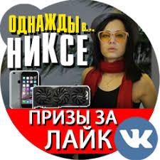 <b>Блок питания ExeGate 850PPX</b> 850 Вт — купить в городе САРАТОВ