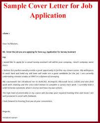job application letter   business letter examplessample cover letter for job application