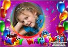 Создать онлайн открытку с днем рождения
