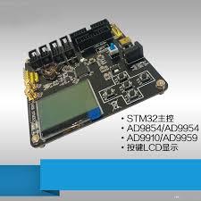 <b>Freeshipping</b> LCD Display DDS Driver Board Module Drive <b>AD9854</b> ...