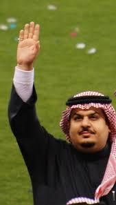 Abdul Rahman bin Musa'id Al Sa'ud
