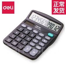 Калькулятор <b>Deli</b> NDV-45650 - <b>Канцелярия</b> во Владивостоке