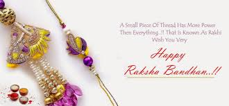 happy rakshabandhan rakhi quotes sms shayari poems best rakshabandhan shayari for brother in hindi images pics