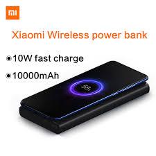 <b>Xiaomi Power bank</b> Mi <b>Wireless Power bank</b> 10000mAh Fast ...