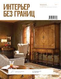 7(28) июль 2014 by Interior_Voronezh - issuu