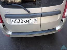 Купить <b>накладка на задний бампер</b> пластиковая для Lada Largus