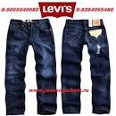заплатка на джинсы между ног сфото