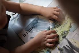 """Погружаемся в чтение: игровая книга """"<b>Природа</b>: <b>над землей и</b> ..."""
