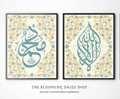dua islamic wall art arabic islamic wall art islamic art allah muslim prints quran calligraphy ara