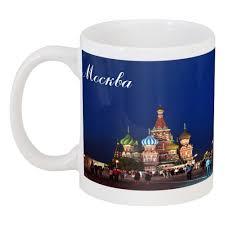 <b>Кружка</b> Москва #381812 в Москве – купить <b>кружку</b> с надписями ...