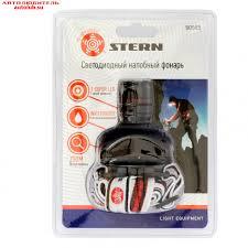 STERN 90565 <b>Фонарь налобный</b> ЗУМ светодиодный, <b>1 super</b> ...