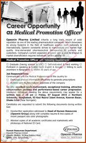 opsonin pharma medical officer job  opsonin pharma job circular