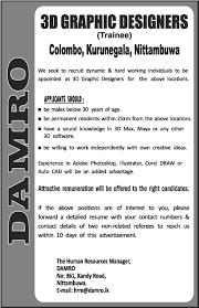 d graphic designers trainee damro colombo kurunegala job description