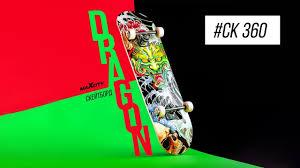 #CK360 <b>Скейтборд MaxCity Dragon</b> - YouTube