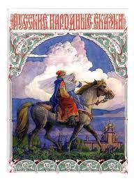 Детская <b>художественная</b> литература <b>Стрекоза</b> - купить в Москве ...