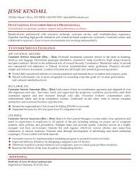 customer associate resume images about best customer service resume templates images about best customer service resume templates