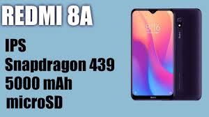 Обзор смартфона <b>Xiaomi Redmi 8A</b>. IPS, 5000 mAh - YouTube