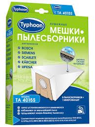 TA 4015S <b>Бумажные мешки</b>-пылесборники для пылесосов, 5 шт ...