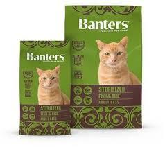 <b>Сухой корм Banters Sterilized</b> для кошек - купить в ЮниЗоо в ...