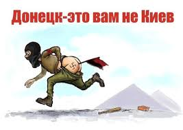 ГПУ сделала выводы по поводу убийства Музычко - Цензор.НЕТ 990
