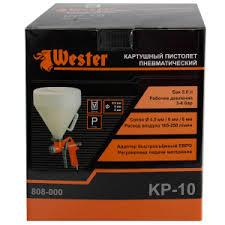 <b>Пистолет</b> пневматический <b>картушный WESTER</b> KP-10 ...